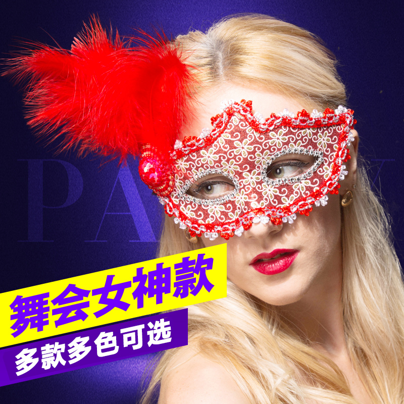 Shi cai sexy halloween mask female adult children masquerade party princess mask dance party fun sexy