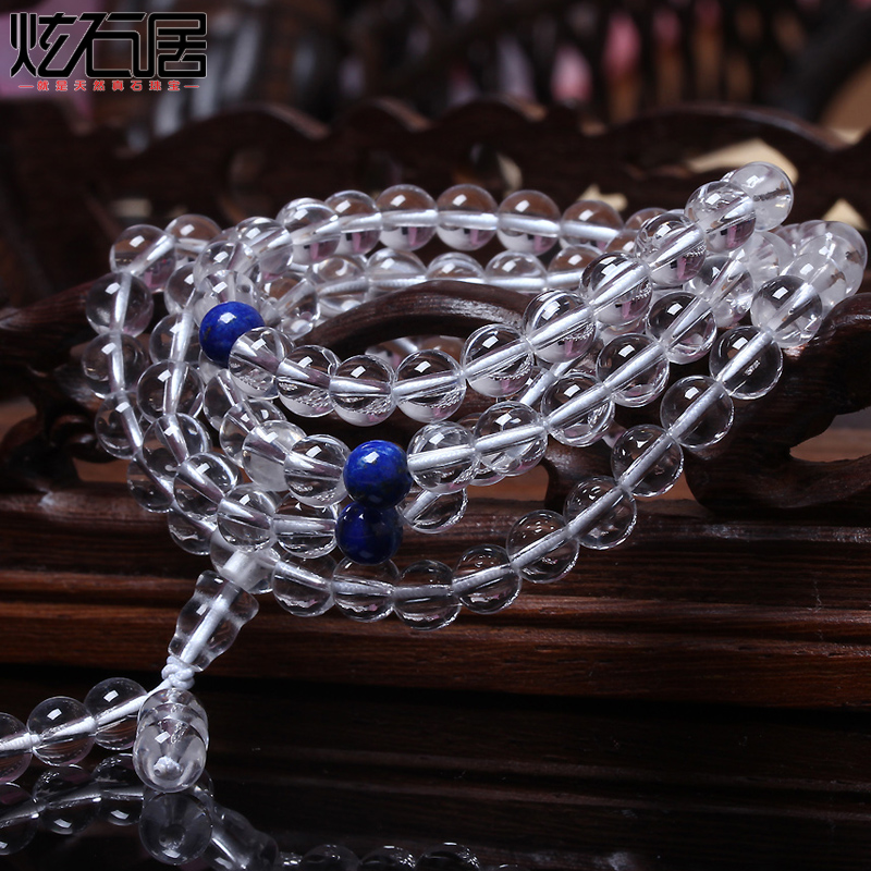 Shi hyun ranking natural white crystal bracelet 108 prayer beads bracelets with garnet purple crystal jewelry for men and women