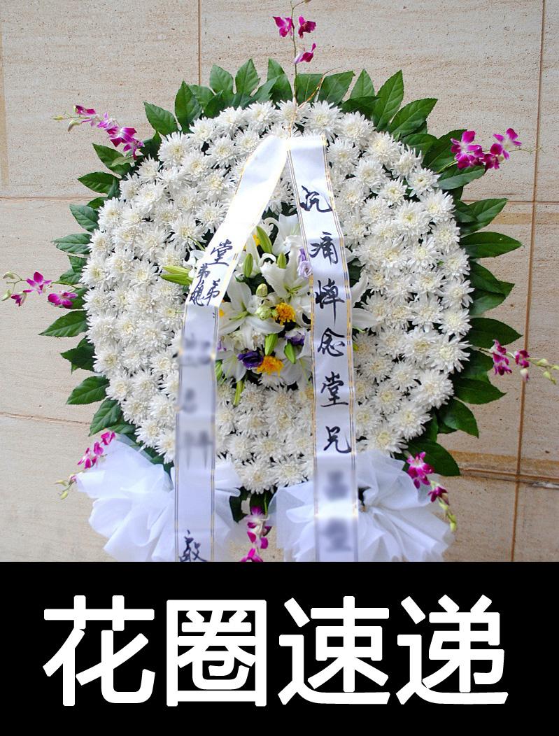 China Funeral Wreath China Funeral Wreath Shopping Guide At Alibaba