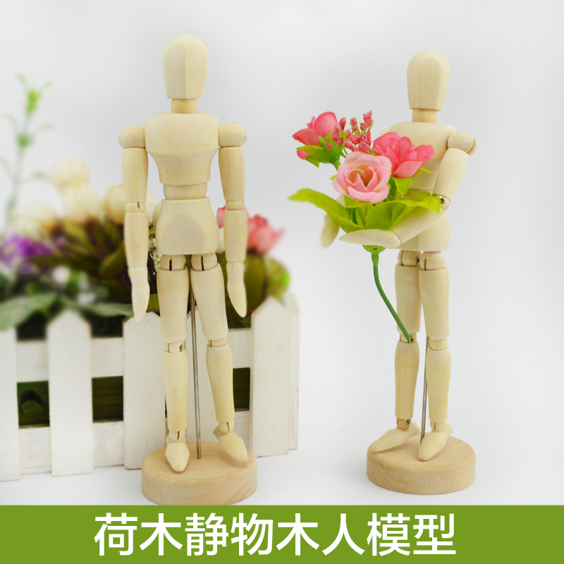 Shilu dan 8 inch emulation wooden puppets joint muren muren sketch model sketch comic wooden people