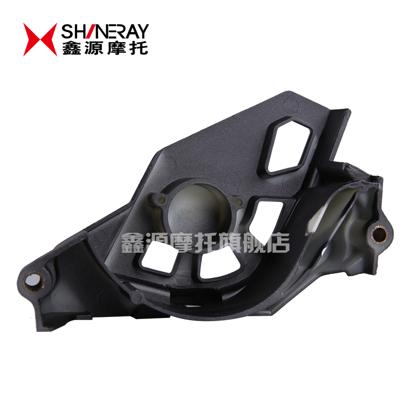 Shineray x_1 shineray accessories motorcycle accessories shineray x_1 left postoperculum plastic matte gray