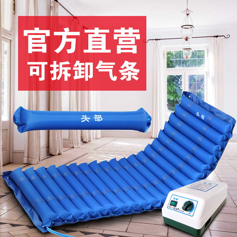 [Shipping] sf single air defense decubitus air mattress bedsore cushion inflatable home older people's air defense decubitus air bed