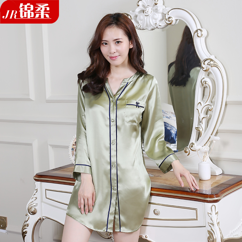 b009f377ae Get Quotations · Shirt sexy silk pajamas silk pajamas silk pajamas sexy  nightgown pajamas female