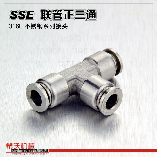 Get Quotations · Shiv mechanical sse 316 stainless steel fittings pe pipe fittings are tee tee quick connector quick  sc 1 st  Shopping Guide - Alibaba & China Grooved Mechanical Tee China Grooved Mechanical Tee Shopping ...