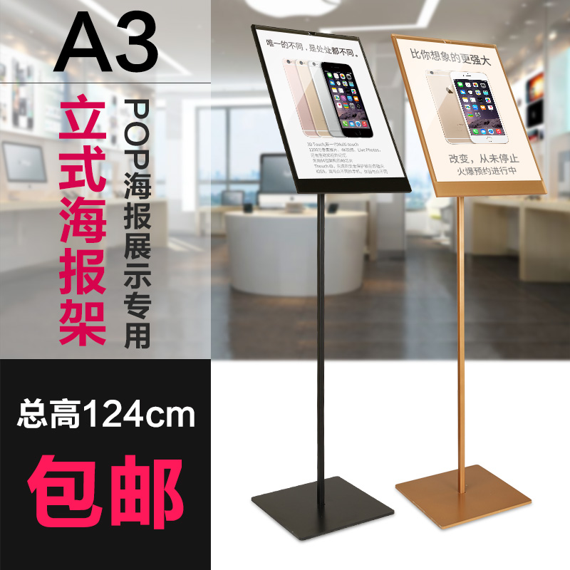 Shopping malls counters a3 acrylic aluminum licensing legislation pop posters advertising display rack display rack water 9016