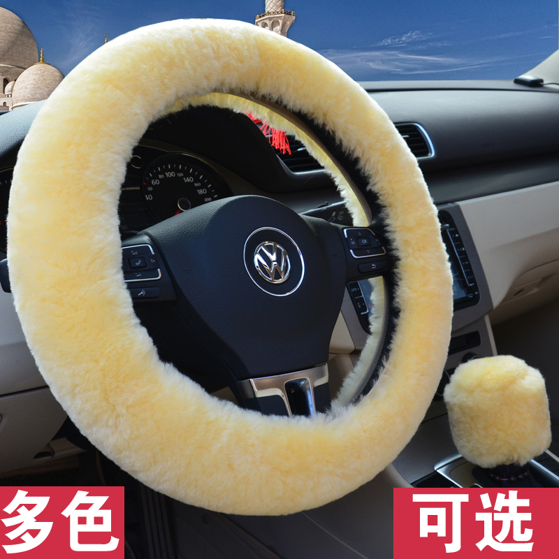 Short plush winter car steering wheel cover to cover to cover plush wool sheep shearing fur a body to cover to cover shipping