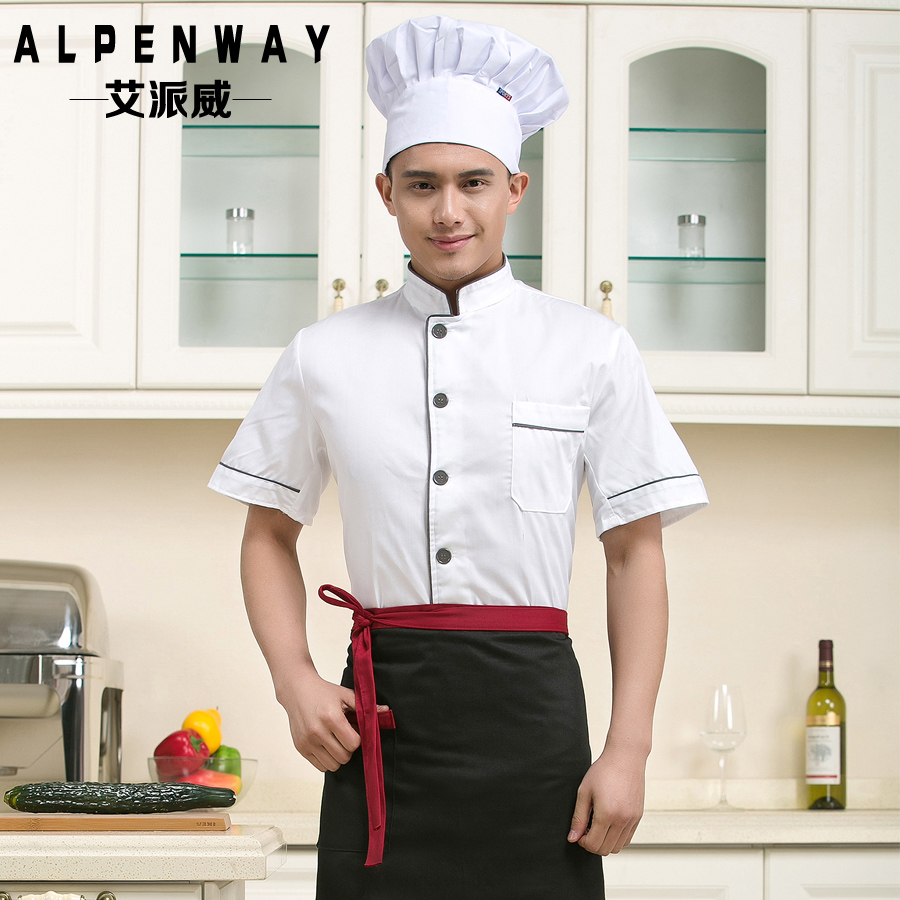 Short sleeve chef service hotel chef uniforms overalls summer dining restaurant kitchen restaurant tooling uniform short sleeve single breasted