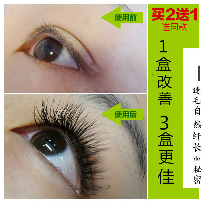 098f4374cd7 Get Quotations · [Shot 2 get 1] eye super bushy eyebrows eyelash growth  liquid eyebrow eyelash curling