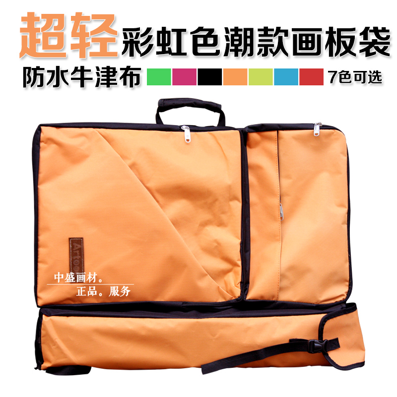Shoulders back '4k' large zipper bag thick waterproof bag sketchpad sketchpad painting kits bag bag shoulder bag can back