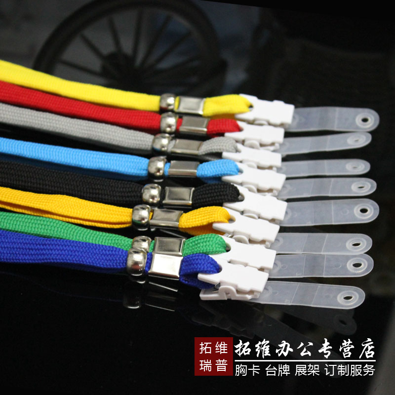 Show hollow cotton rope cotton rope cotton rope sling chest kasheng badge lanyard rope white clip plus piece