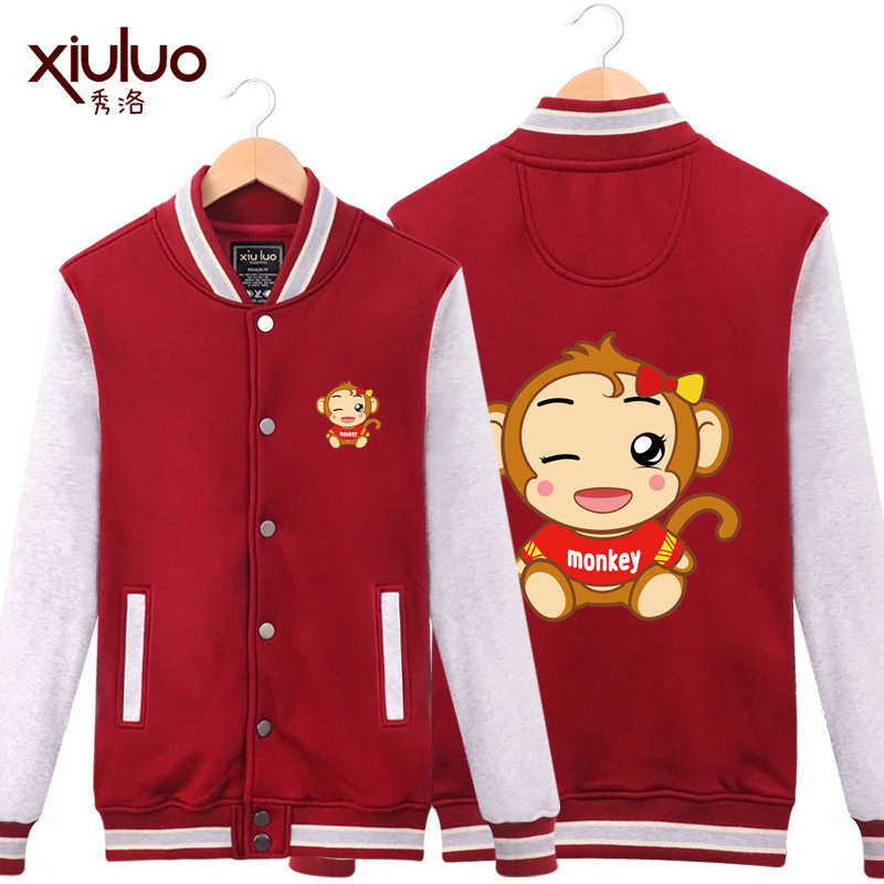 Show luo cute cartoon monkey female baseball uniform sweater coat male couple cardigan sweater plus velvet spring and autumn clothes