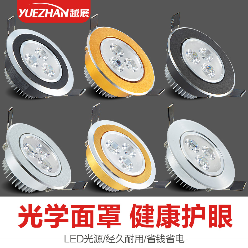 Show more led ceiling spotlights embedded w a full living room ceiling downlight bovine lights hole light [10 Only]