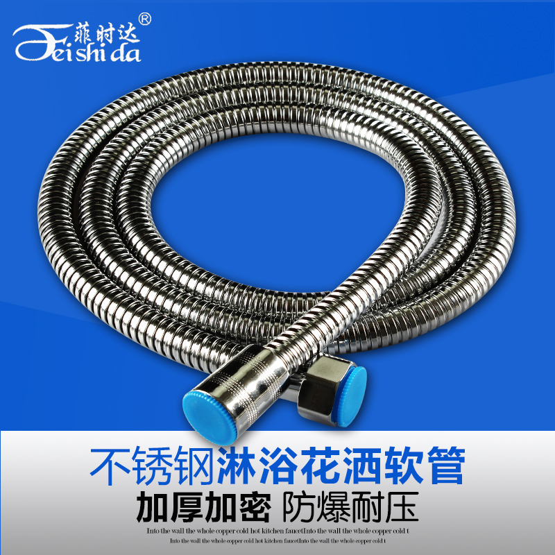 Shower hose nozzle rain proof bathroom water heater shower hose pipe 1.5 stainless steel water pipe