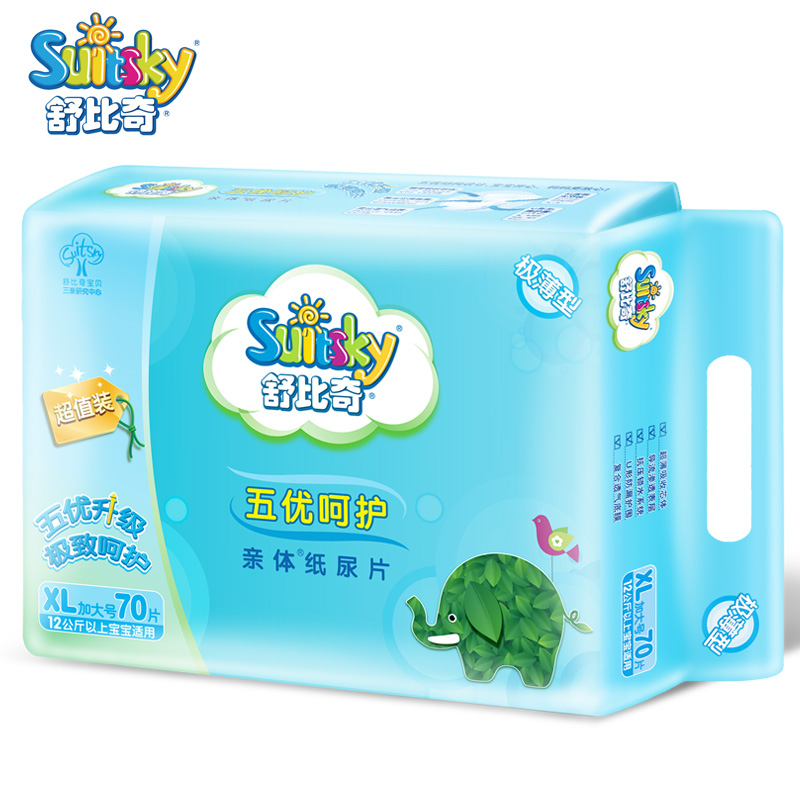 Shu biqi diapers baby diapers wet diaper baby diapers thin breathable diapers baby diapers xl70 sheet