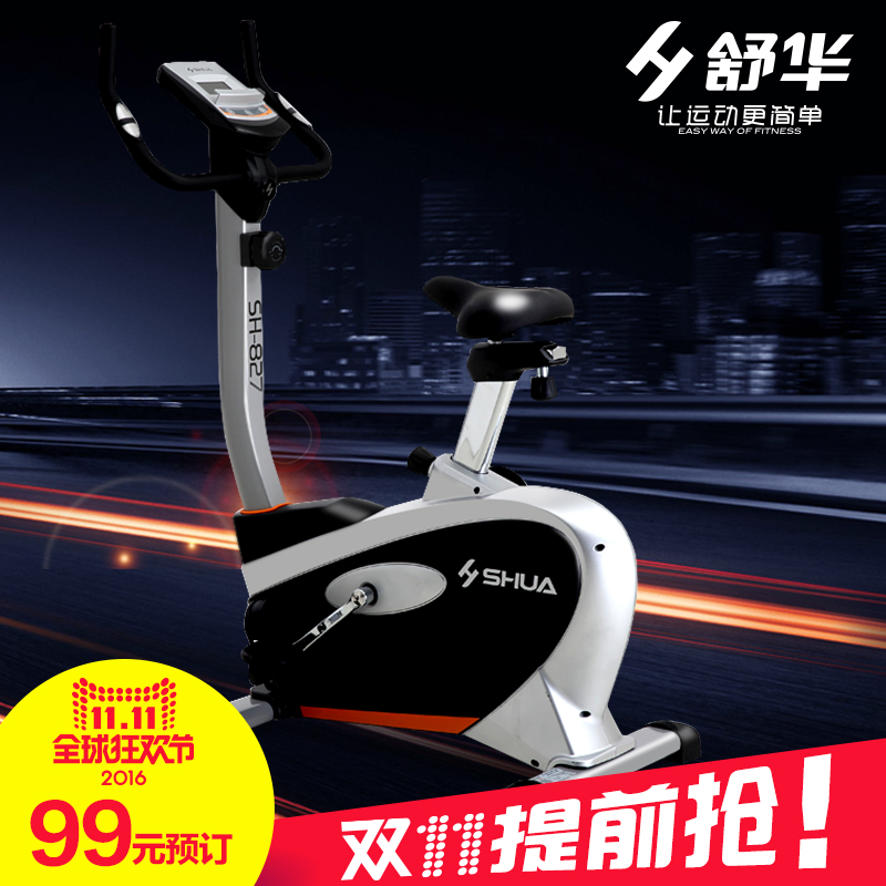 Shu hua super mute exercise bike exercise bike spinning exercise bike home exercise bike indoor fitness equipment