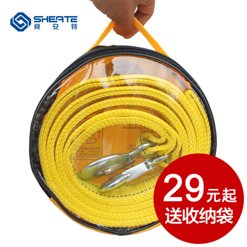Shun ante car tow rope tow rope to pull a cart rope tied with tensioner euphroe trailer with a double thick