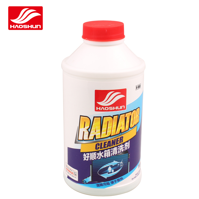 Shun car tank car tank cleaning agent sealing agent detergents strong repair rust cleaners