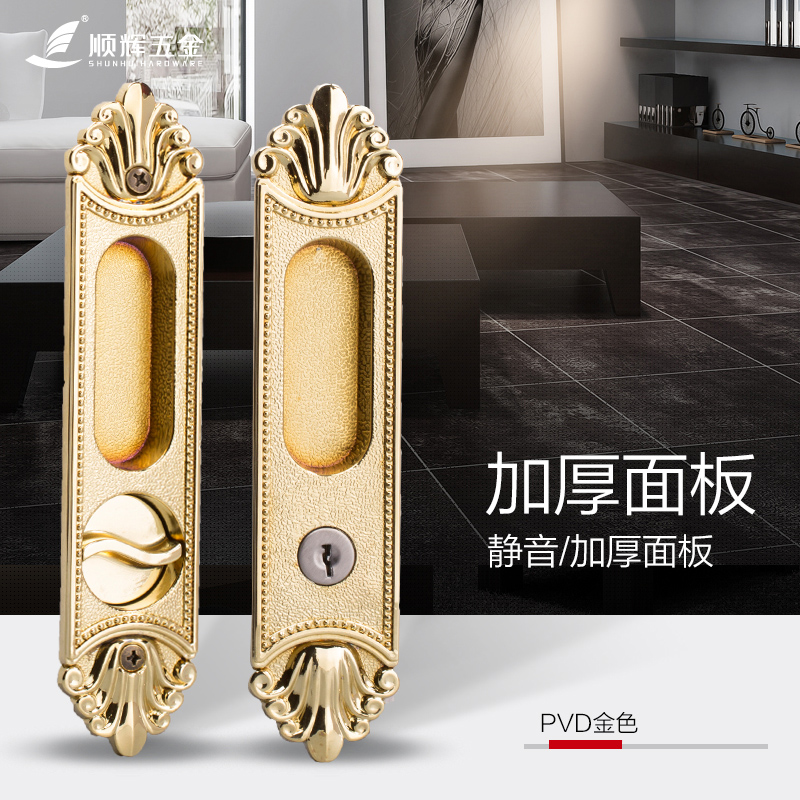 China Hook Door Lock, China Hook Door Lock Shopping Guide at ...