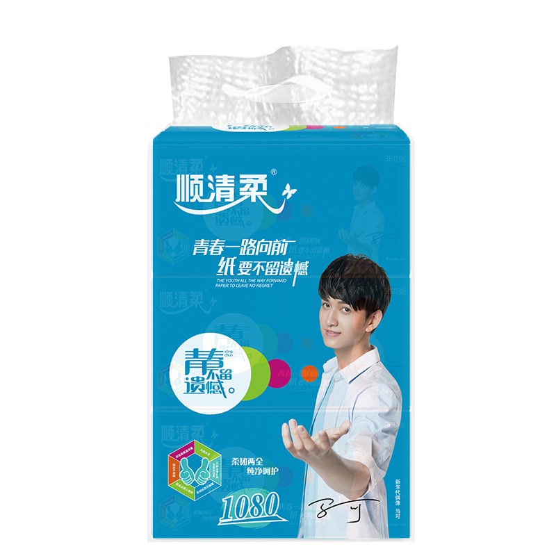 Shun清柔marco youth series home removable tissues 3 layers 120 pumping 360*3 pack/ Mention the small size of the