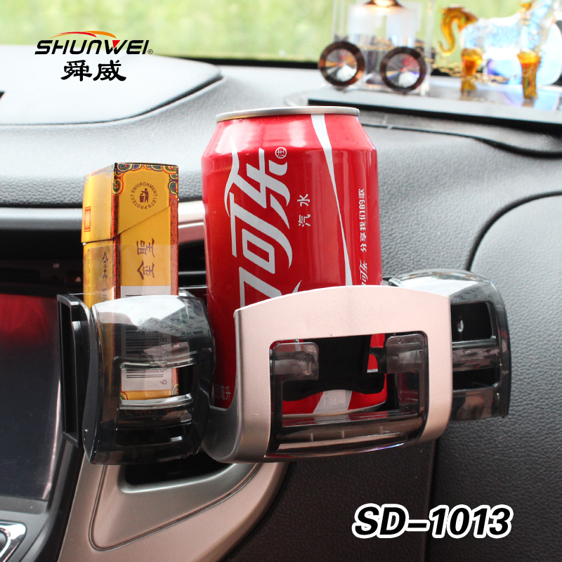 Shun wei outlet car drink holder multifunction car cup holder car ashtray cup holder racks