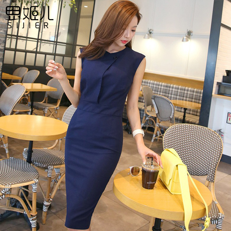 Si ji children 2016 summer new korean version of slim ol simple long section sleeveless shirt dress women step skirt
