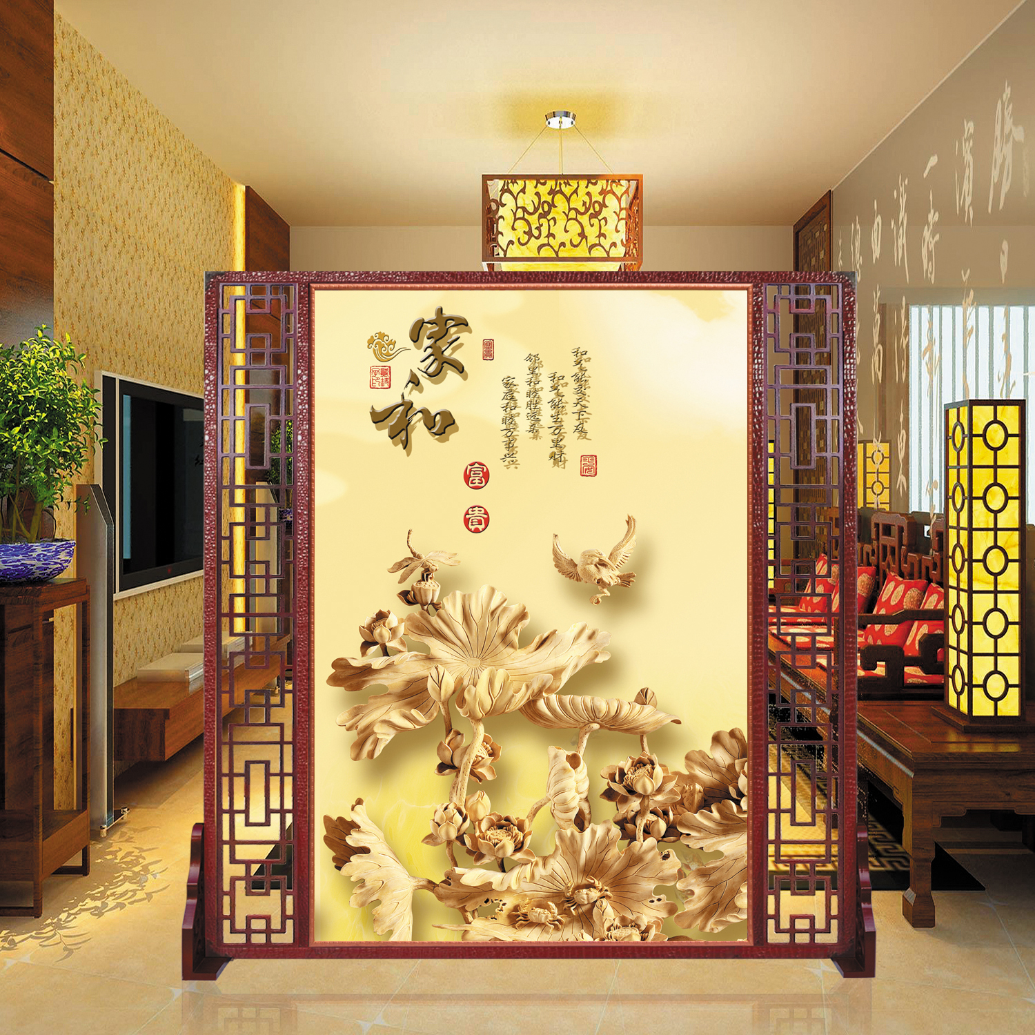 China Hollow Wall Panel, China Hollow Wall Panel Shopping Guide at ...