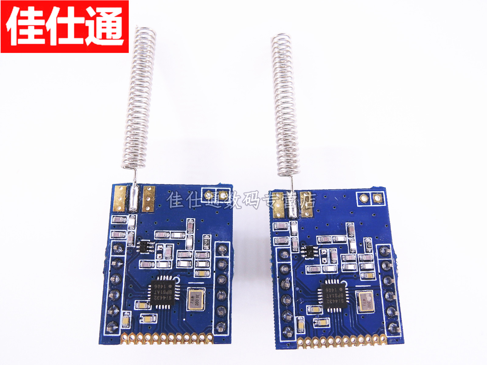 China Wireless Video Transceiver Remote Controlled Toy Car Circuit With Module Get Quotations Si4432433m Meter Reading Control 1000
