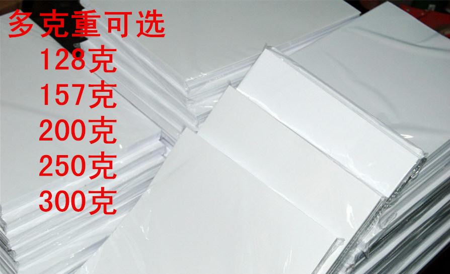 Sided high gloss coated art paper a4 laser coated art paper a4 laser printing paper laser coated 50 sheets/pack