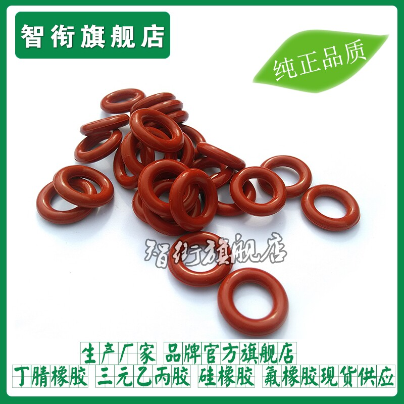 Silicone o with an inner diameter of 8/8. 5/8. 75/9/9.5/10/10 .6/11.2/11.8/12.5 * 1.8