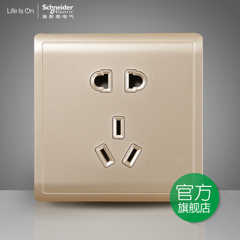 Silides insert five holes power socket wall switch socket panel 10a feng shang jin