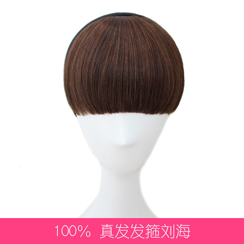 Silk flower hair real hair trace invisible qi liu fake bangs real hair bangs bangs piece hair bands head curtain wig piece