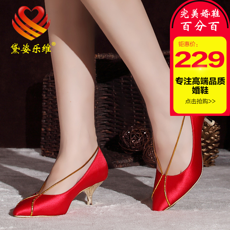 Silk satin bridal wedding shoes red bridal shoes low heel shoes red shoes wedding shoes pointed shoes shoes loose tendons