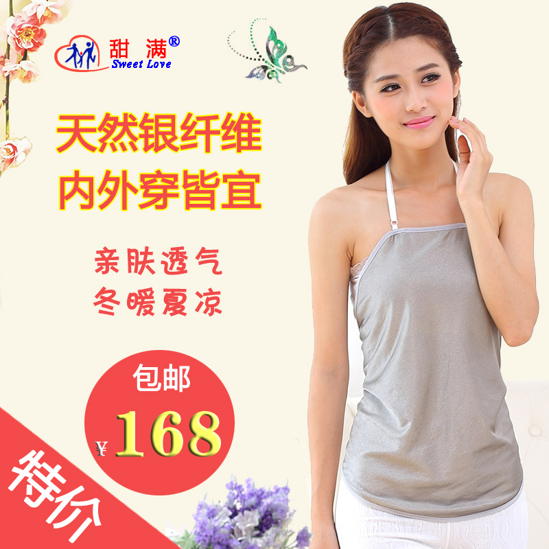 Silver fiber radiation suit radiation radiation maternity clothes autumn wear inside close belly pocket computer protective clothing to increase
