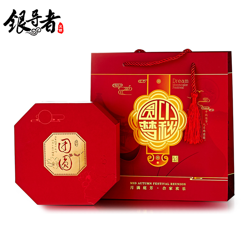 Silver lead by 30 fine silver 999 grams of moon cake gift boxes autumn festival moon cake gift box upscale gift ideas