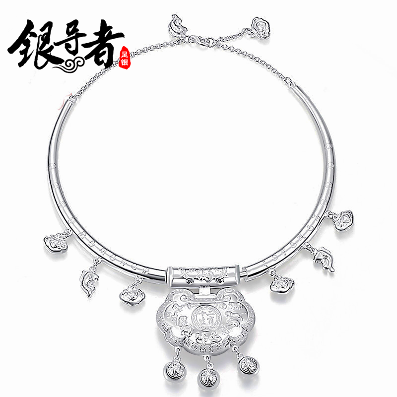 Silver lead by 999 fine silver twelve fine silver longevity lock zodiac silver collar collar baby full moon birthday gift