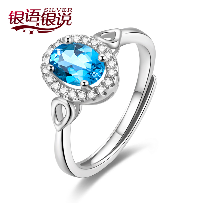Silver s925 silver rings female models silver said in silver inlay blue topaz gemstone nvjie simple silver ring finger ring