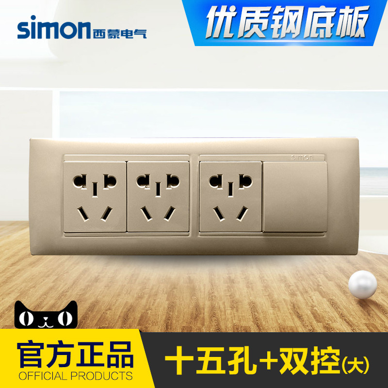 Simon simon switch socket 118 type panel 52 champagne abalone 9 holes with double control switch socket switch plus genuine