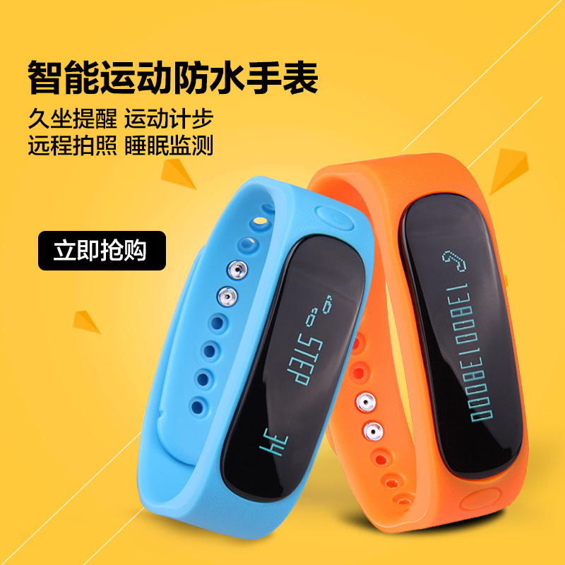 Simple and sleep monitoring bluetooth phone smart bracelet sports watch bracelet andrews apple ios universal waterproof