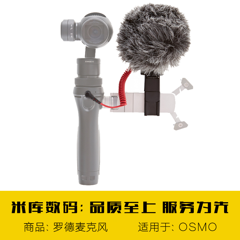 Simple and spiritual eye osmo rhodes rode microphone mic 360 degree rotation bracket kit accessories