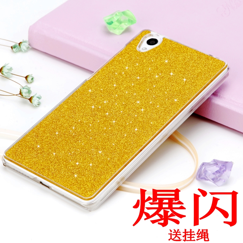 Simple and sub-y51 vivoY51 vivoY51A bbk phone shell mobile phone sets protective sleeve shell female hard fangshuai drill