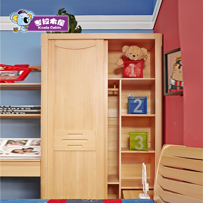 Get Quotations Simple Wood Wardrobe Sliding Door 2 Two Doors Small Closet Pine