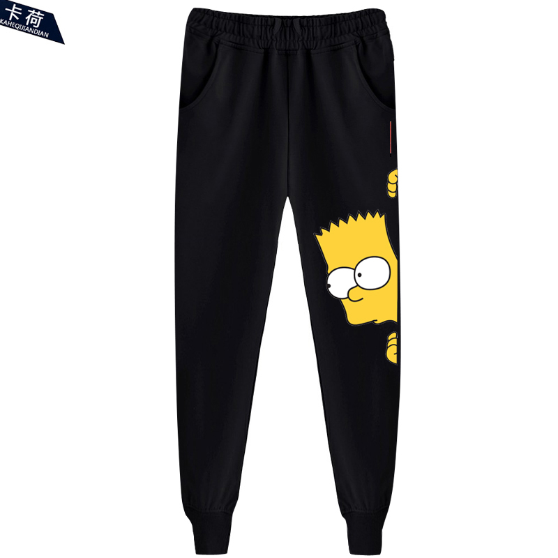 Simpson卡荷teenagers casual pants feet wei pants pants male feet close to repair the body loose pants pantyhose female