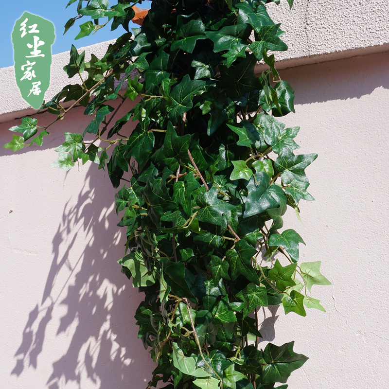 Simulation ivy plant simulation green plant wall with wood wall simulation rattan vine leaf green radish plants