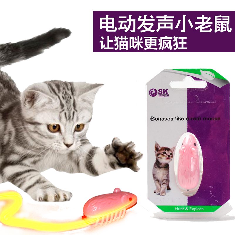 Simulation of electric little mouse pet toys cat toys funny cat funny cat toys pet supplies pet music