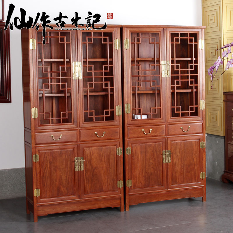 Get Quotations Sin As Hutchison Ancient Burmese Rosewood Mahogany Antique Furniture Cabinet Chinese Wood Bookcase Two