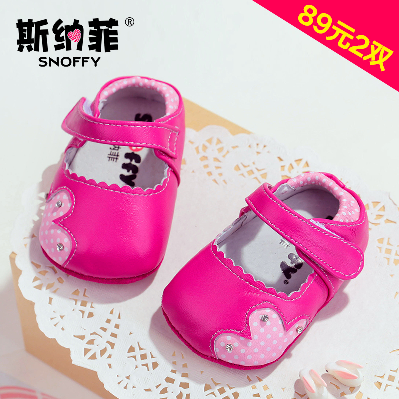 Sina fei shoes female baby toddler shoes before spring step shoes baby shoes children shoes sheep leather shoes soft bottom 0-1-year-old