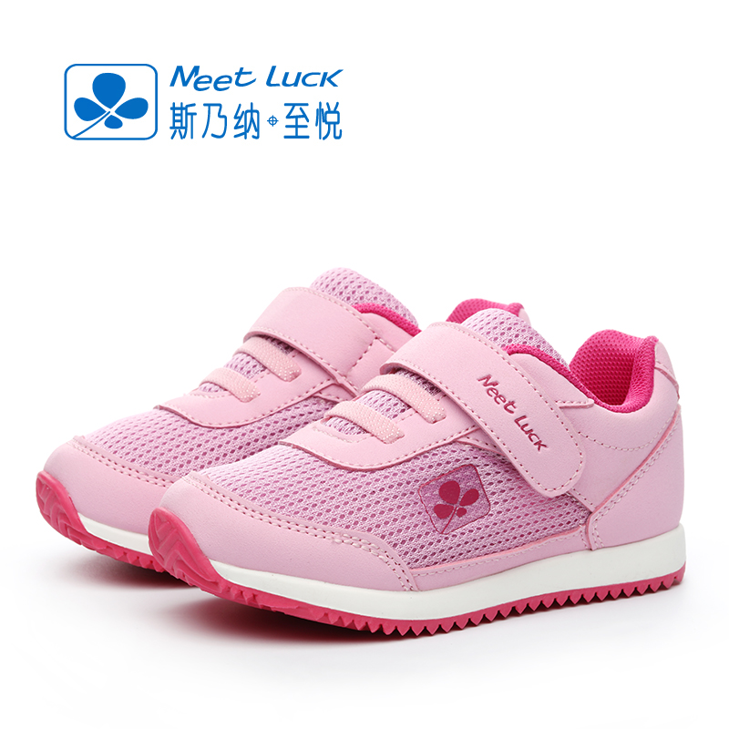 Sinai satisfied to wyatt neutral sports shoes for boys and girls casual sports shoes children shoes men and women shoes
