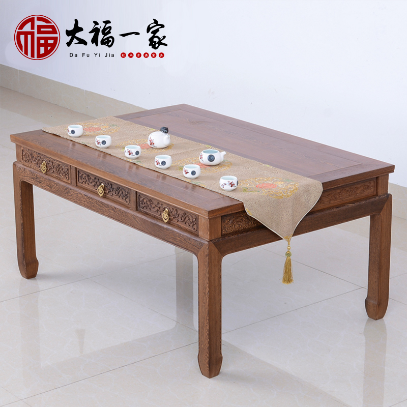 Single large living room tea table mahogany furniture wenge wood coffee table double pumping of solid wood tea sets tea table solid wood plane