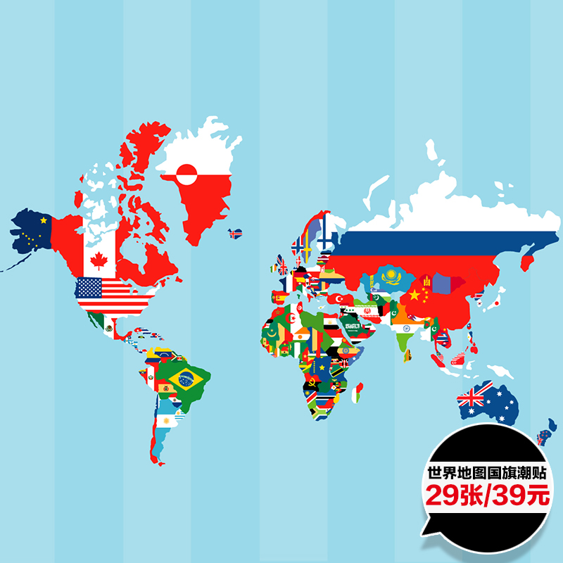 [Single set] world map flag tide brand luggage suitcase stickers computer stickers waterproof rock