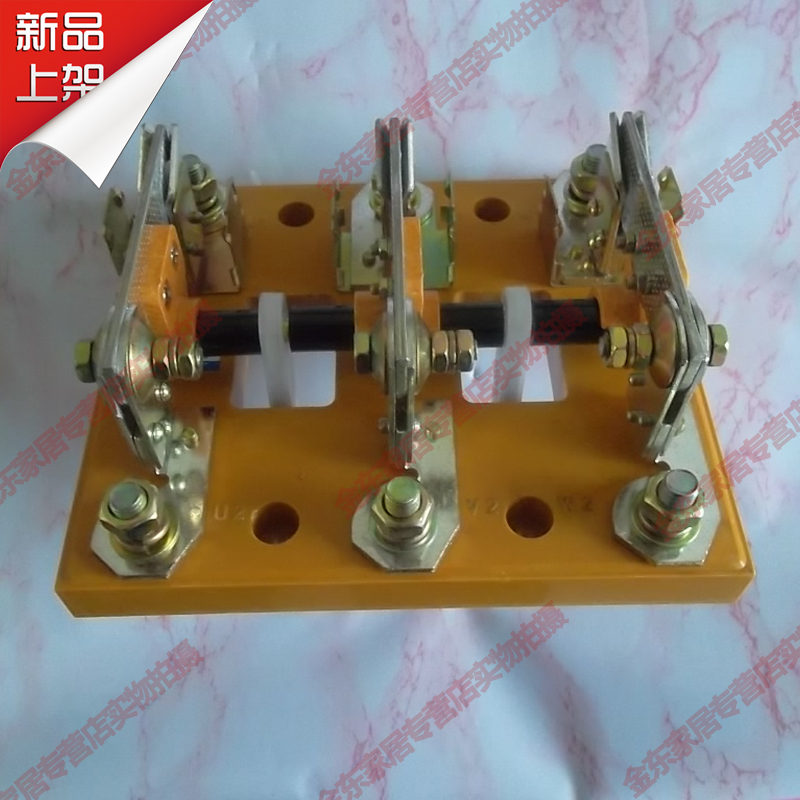 Single throw knife switch HD13-600/31 open type knife switch knife switch three-phase 600a thick pieces of brass